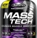 MuscleTech MASS-TECH 7Lbs