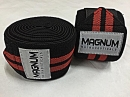 MAGNUM KNEE WRAP ( 1 PAIR )